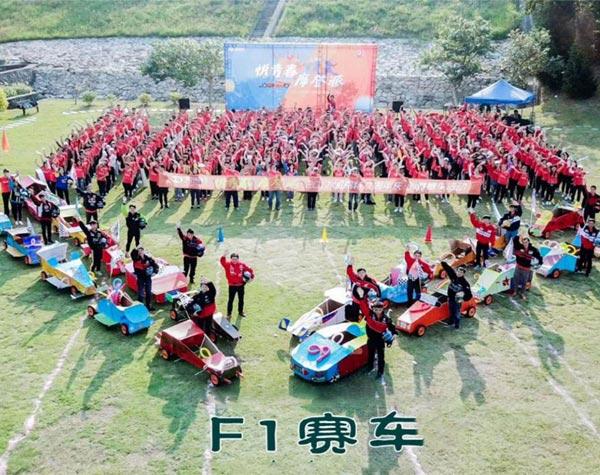 武汉夏天员工团建有哪些优势?